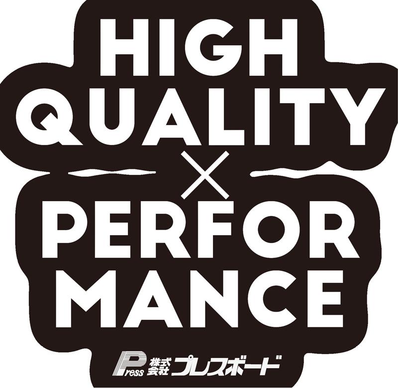 High quality × perfor mance press 株式会社プレスボード
